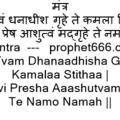 Powerful Vashikaran Mantra (@vashikaranmantratotke) Avatar
