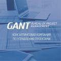 GANTBPM (@gantbpm) Avatar