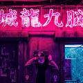 Liam Wong (@liamwon9) Avatar