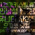 [수유건마]오피쓰 (@suyugunma) Avatar