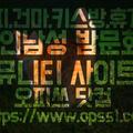 의정부건마[오피쓰] (@uijeongbugunma) Avatar