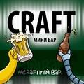 Craftminibar (@craftminibar) Avatar