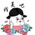 Meiko Kang (@meikokang) Avatar