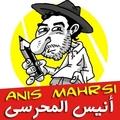 @anismahrsi Avatar