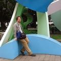 @paul_pradier Avatar