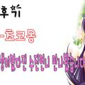 강남초코몽 (@gangnamchokomong) Avatar