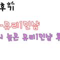 광명유리1인샵 (@gwangmyeongyuli1insyab) Avatar