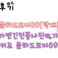 광화문하드코어69(탁재훈실장) (@gwanghwamunhadeukoeo69tagjaehunsiljang) Avatar