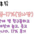 북창동17%(김사장) (@bugchangdong17gimsajang) Avatar