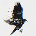 Scott (@leatherbird) Avatar