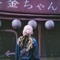 Marie Meister (@meistermarie) Avatar