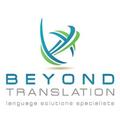 BeyondTranslation (@beyondtranslation) Avatar