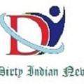 IndianNews (@dirtyindiannews) Avatar