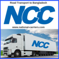 National Carr (@nationalcarriers) Avatar