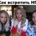 Надежда Сысоева (@sysoeva) Avatar