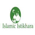 Islamic Istikhara (@islamicistikhra) Avatar