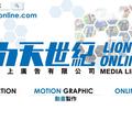 Lion King Online Media Ltd.  (@jscaria973) Avatar
