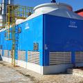 Su soğutma kulesi Ctp Mühendislik (@sogutmakulesi) Avatar