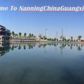 Nanning China Guangxi (@nanningchinaguangxi) Avatar