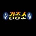 CorpGumjeungso (@gzssafe) Avatar