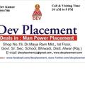 Dev Kumar (@devplacement) Avatar
