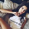 Adriana Croatia (@adriana_croatia) Avatar
