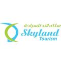 (@skylandtourism) Avatar
