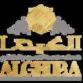 Algedra Design (@algedradesign) Avatar
