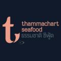 Thammachart Seafood Co., Ltd (@thammachart) Avatar