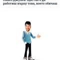 Павел Джунев (@wseobg) Avatar