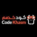 Codekhasm (@codekhasm) Avatar