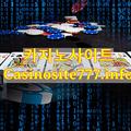 카지노사이트777 (@casinosite777info_5) Avatar