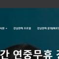 강남안마 (@tenprostarnon) Avatar