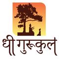 Dhi Gurukul (@dhigurukul) Avatar