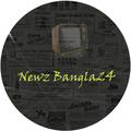 Newz Bangla24 (@newzbangla24) Avatar