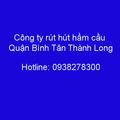 Hút hầm cầu Quận Bình Tân Thành Long (@hutcauthanhlong) Avatar