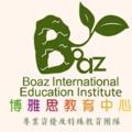 Boaz International Education Institute (@boazeducation) Avatar