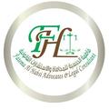 Fatema Al Habsi Advocates & Legal Consultant (@fatemaalhabsi) Avatar