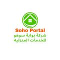 Soho Portal (@sohoportalksa) Avatar