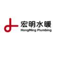Zhejiang Hongming Plumbing Technology Co, Ltd (@cnhongming) Avatar