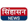 Sinhasan News (@aratishinde) Avatar