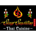 Siam Sensation (@siamsensationsg) Avatar