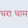 Dhara Dham  (@dharadhamrealesate) Avatar