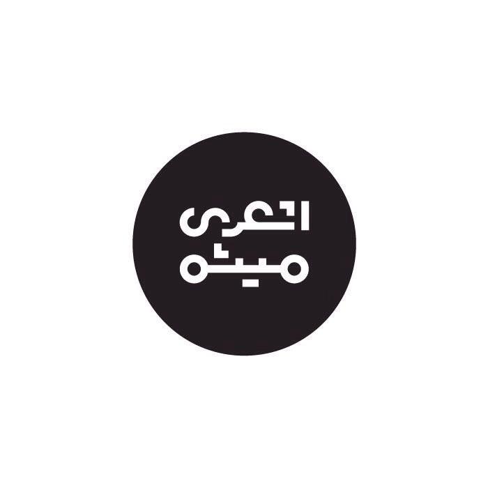 Meisam Ashari (@meisamashari) Cover Image