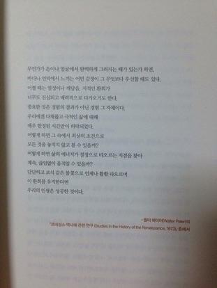 @hueji Cover Image