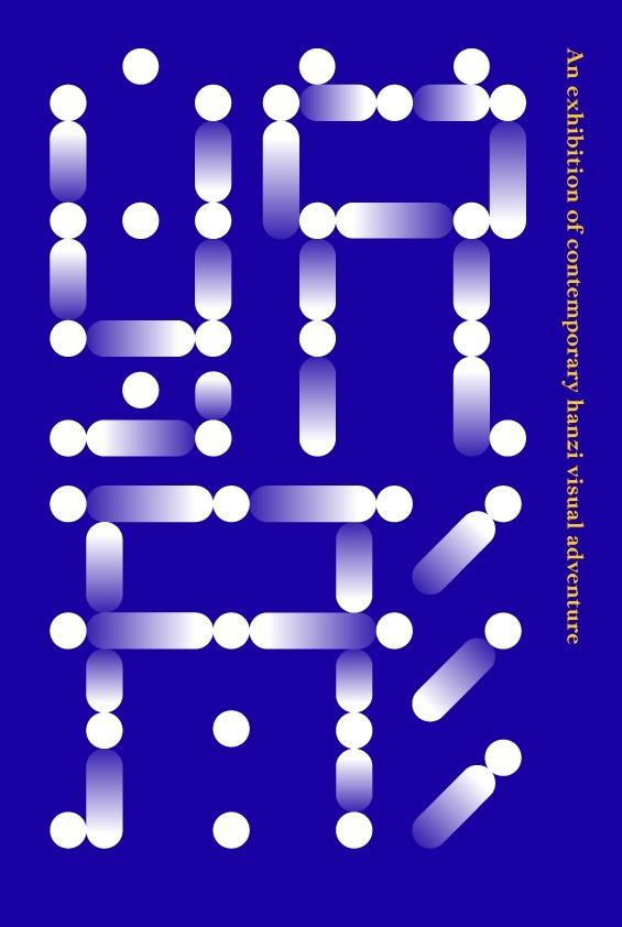 Creative Chu (@jettachu) Cover Image