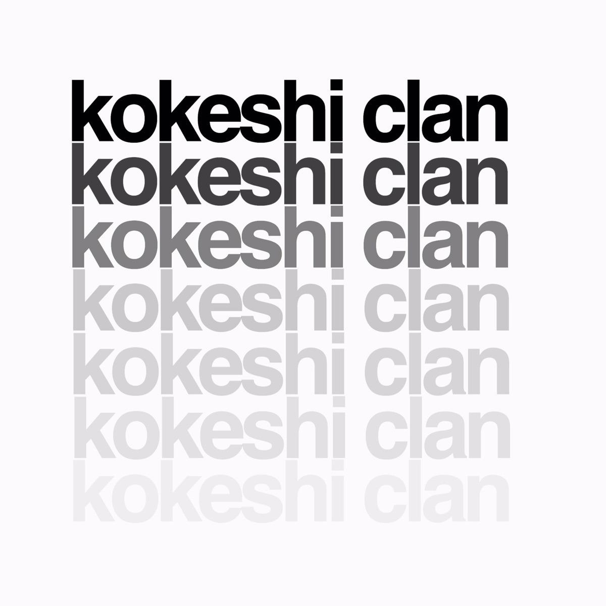 Craig Galentine (@kokeshi_clan) Cover Image