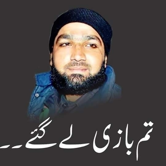 Muhammad Majid (@majidhashmi) Cover Image