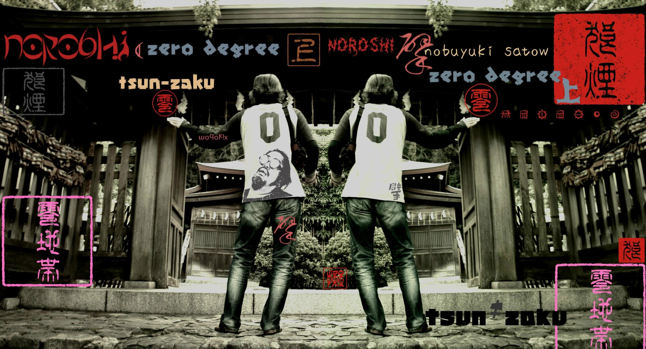 tsun-zaku (nobuyuki satow) (@tsun-zaku) Cover Image
