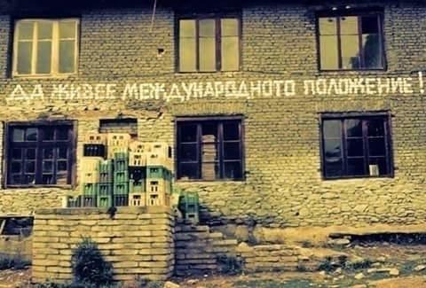 Асен (@asengenov) Cover Image